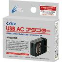 Game Accessory / クラシックミニFC USB ACアダプター