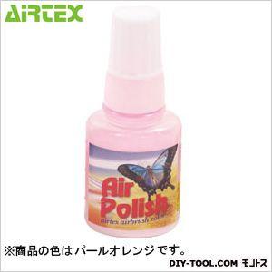 エアテックス エアテックス エアポリッシュ 15ml パールオレンジ ANC30