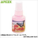 エアテックス エアテックス エアポリッシュ 15ml ロイヤルゴールド ANC38