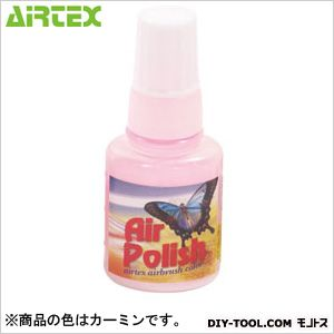 エアテックス エアテックス エアポリッシュ 15ml カーミン ANC54