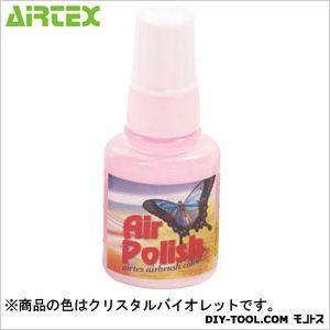 エアテックス エアテックス エアポリッシュ 15ml クリスタルバイオレット ANC67