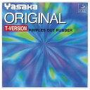ヤサカ Yasaka オリジナル Tバージョン ブラック 卓球 ラバー YSK-B49-BK