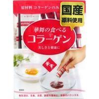 エーエフシー 華舞の食べるコラーゲン 30包