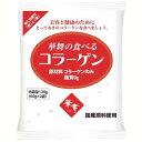 華舞の食べるコラーゲン 120g (国産原料使用)
