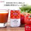 株式会社エーエフシー 国産 野菜の極 160g×30本