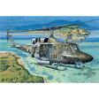 """1/35 アメリカ海兵隊 UH-1N """"ガンシップ"""" プラモデル 再販 ドラゴンモデル"""