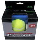 ライテック 硬式テニストレーナー MS147
