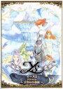 Ys II~天空の失楽園~ドラマCD