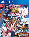 ゲーム天国 CruisinMix Special/PS4/ キャラアニ PLJM16281