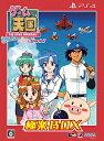 ゲーム天国 CruisinMix Special 極楽BOX/PS4/ キャラアニ C18600175