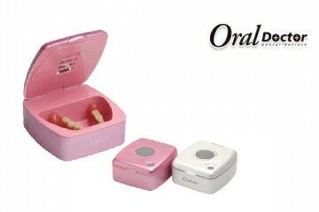 エイコー 入れ歯用紫外線除菌ケース 85053 パールホワイト