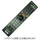 ソニーソニー 純正ブルーレイディスクレコーダー用リモコン RMT-B013J RMTB013J