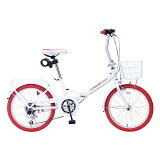 My Pallas(マイパラス) 20インチ 6段変速 折畳自転車 オールインワン ホワイト/レッド