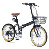 My pallas M-252 20インチ 6段変速 折畳自転車 オールインワン ブラック