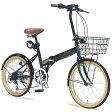 My pallas M-252 20インチ 6段変速 折畳自転車 オールインワン ダークグリーン