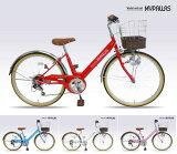 マイパラス 子供用自転車24インチ シティサイクル 6段変速 (M-811)(M811)