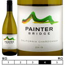 ペインターブリッジ シャルドネ 白 瓶 750mlの画像