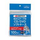 CD/DVDソフトケース 両面100枚 A407J
