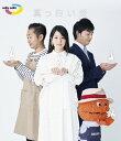 saku saku~真っ白い炎~/Blu-ray Disc/ ソニー・ミュージックレーベルズ ESXL-108