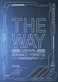 横浜ロマンスポルノ'16 ~THE WAY~ Live in YOKOHAMA STADIUM(初回生産限定盤)/DVD/SEBL-235