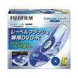 FUJI FILM DDR47H*5 LF 16X