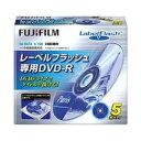 FUJI FILM DDR47H*5 LF 16Xの画像