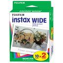 FUJI FILM INSTAX WIDE 2Pの価格を調べる