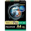 FUJI FILM WPA460PRO