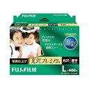 FUJI FILM WPL400PRM