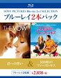 君への誓い/50回目のファースト・キス/Blu-ray Disc/BPBH-00826
