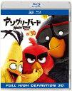 アングリーバード IN 3D/Blu-ray Disc/BRD-81011 ソニー・ピクチャーズエンタテインメント BRD-81011