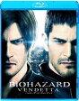 バイオハザード:ヴェンデッタ ブルーレイ&DVDセット/Blu-ray Disc/BJL-81109