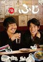 「居酒屋ふじ」DVD BOX/DVD/ ソニー・ピクチャーズエンタテインメント BPDQ-1174