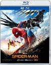 スパイダーマン:ホームカミング IN 3D/Blu-ray Disc/ ソニー・ピクチャーズエンタテインメント BRDL-81167