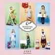 トリセツ/CDシングル(12cm)/SECL-1770