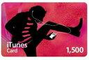 MA781J/A iTunes card 1500 : iTunesの画像