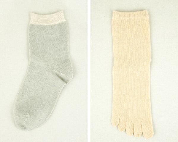 【冷えとり絹綿靴下セット】