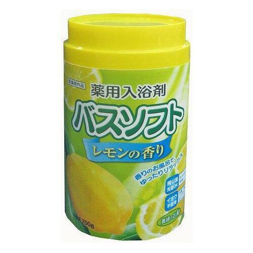 インピレス バスソフトS レモンの香り 800g