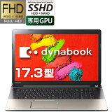 東芝直販 dynabook AZ87/TG(PAZ87TG-BNA)(Windows 10/Officeなし/17.3型 FHD 高輝度/Core i7-4720HQ/ブルーレイ/1TBハイブリッドドライブ/ゴールド)
