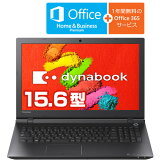 東芝直販 dynabook AZ25/TB(PAZ25TB-SWA)(Windows 10/Office付き/15.6型 HD/Core i3-5015U/DVDスーパーマルチ/500GB HDD/ブラック)