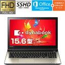 dynabook AZ85UG(PAZ85UG-BWA)(Windows 10Office Home and Business Premium プラス Office 36515.6型 FHD 高輝度・広視野角Core i7-6700HQブルーレイ1TBハイブリッドドライブゴールド)