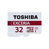 TOSHIBA(東芝) microSDHCカード (32GB 48MB/s) UHS-I対応 Class10