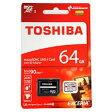 マイクロSDカード 64GB 東芝 64ギガ microSDXC クラス10 UHS-3 TOSHIBATHN-M301R0640A2 90MB/s