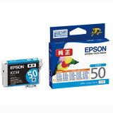 エプソン インクカートリッジ シアン ICC50