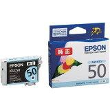 エプソン インクカートリッジ ライトシアン ICLC50