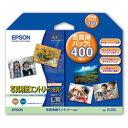 EPSON KL400SEKの画像