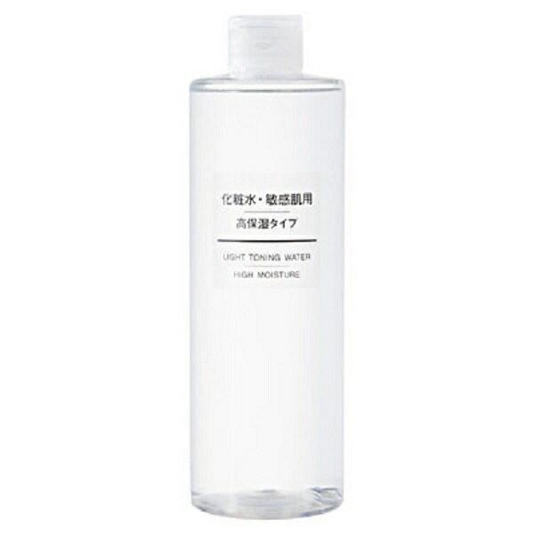 化粧水・敏感肌用・高保湿タイプ(大容量) 6448341 無印良品 化粧水