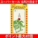 藤本電業 IPT6-P05