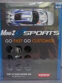 MR-03スポーツ レディセット EPSON NSX CONCEPT-GT 2014 京商