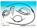 2輪 イージーライダース/EASYRIDERS ワイヤーKIT XL/1.3M/BKデュアル 品番:H5558-BK